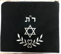 "Tefillin Bag Velvet Lg. 9"" X 8"" - Monogrammed in Hebrew RABBEINU TAM - Black/Silver"