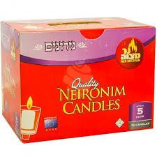 Neronim (Nerionim) Deluxe Candles Burns 5 Hours, Box Of 72