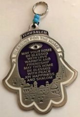 Large Chamsah Plaque Jerusalem design W/Home Blessing Purple/Silver 5 Inches L