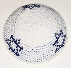 "Kippah Crochet Thick Stitch White With Israeli Flag Design - Small Size : 5.5"" Diameter, Made In Israel"