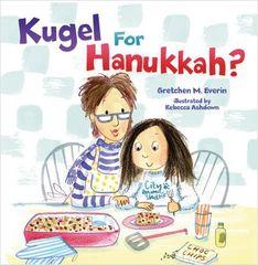 Kugel for Hanukkah? - PB