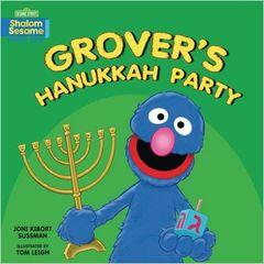 Grover's Hanukkah Party - PB