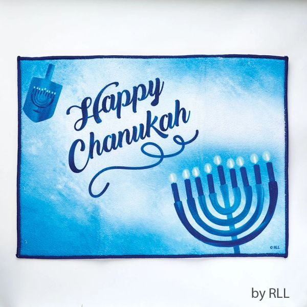 """Sapphire Collection"" Chanukah Drying Mat"