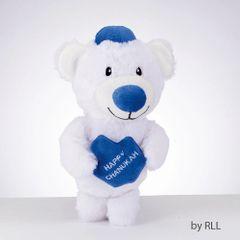 """Chewdaica"" Chanukah Plush Bear Dog Toy, Squeaks"