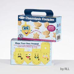 Chanukah Dairy Shortbread Cookies - 2 oz. Box