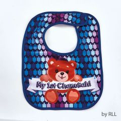 """My 1st Chanukah"" Printed Bib"