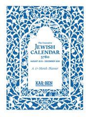 Executive Jewish Calendar 5780/2019-2020
