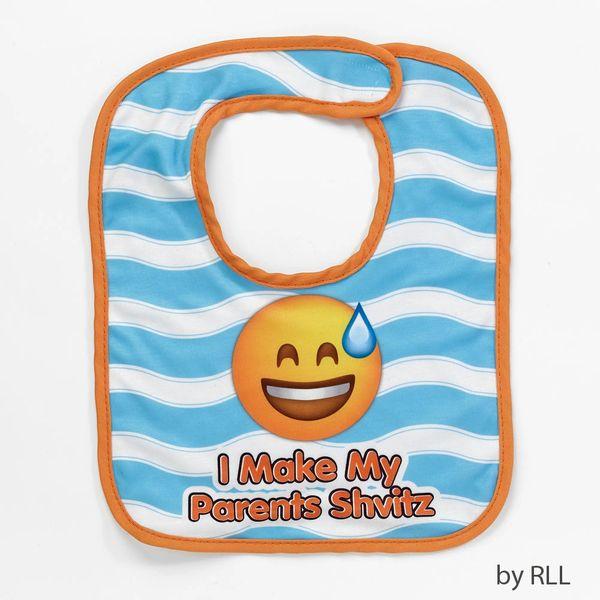 """""""I Make My Parents Shvitz"""" Printed Emoji Bib"""