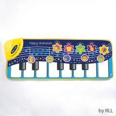 Chanukah Piano Mat-sings 5 Chanukah Songs