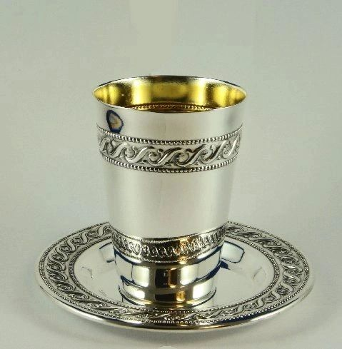 Kiddush Cup Set (Becher) Cos S/P - Made in Israel by CJ Art