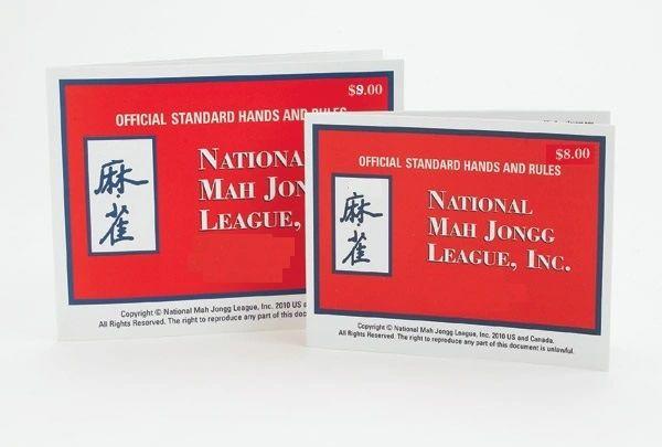 National Mah Jongg Cards 2020