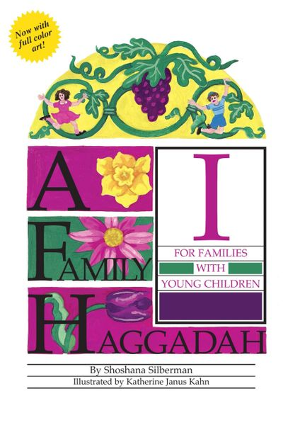 A Family Haggadah I - for families with young children (Paperback)