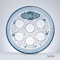 "Round Glass ""Elegant"" Seder Plate"