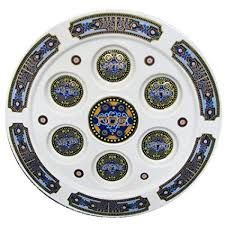 "SEDER PLATE ORIENTAL 14"" DIAM. BY ISRAEL GIFTWARE INTERNATIONAL"