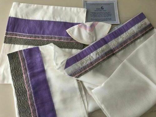 "Talit Set Pink/Purple 18"" x 72"" designed by Eretz Fashionable Judaica"