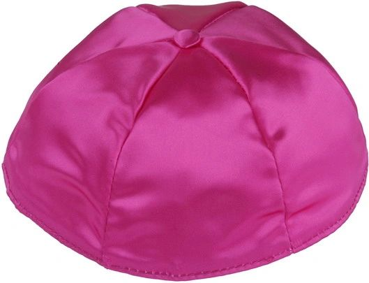 Custom SATIN Kippot for Wedding / Bar & Bat Mitzvah / Bris ...prices shown are per Dozen