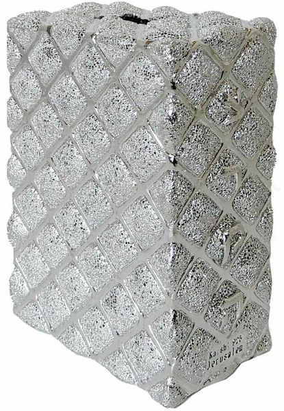 Diamond Silver 925 Tzedaka Box