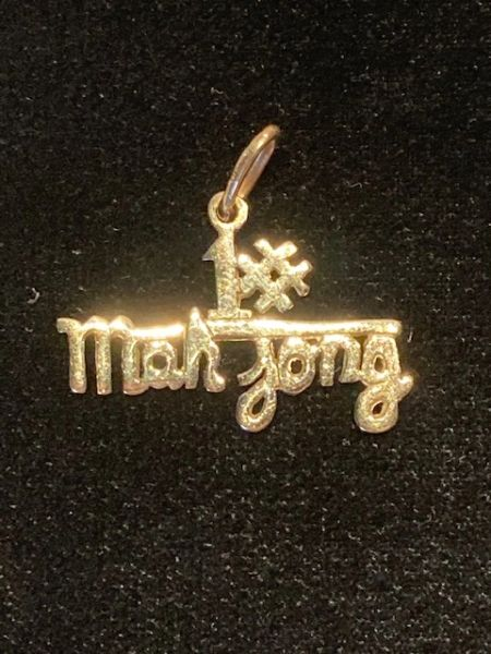 Charm #1 Mah Jong 14 Kt Gold, 1/2 Inches Tall X 1 Inches Wide