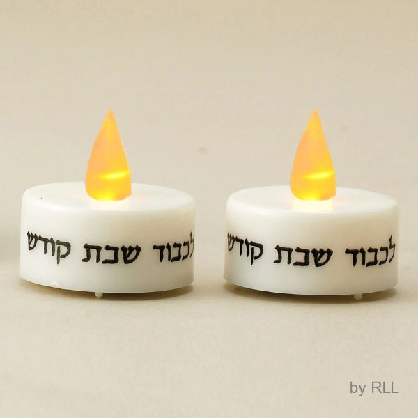 Set of 2 Battery Operated Shabbat Candles with LED Lights