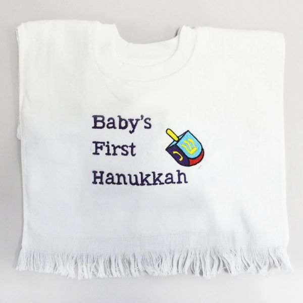 Baby's First Hanukkah Bib with Velcro and Snap Closure