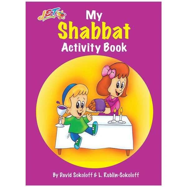 Shabbat Mini Activity Book - Ages 5-9