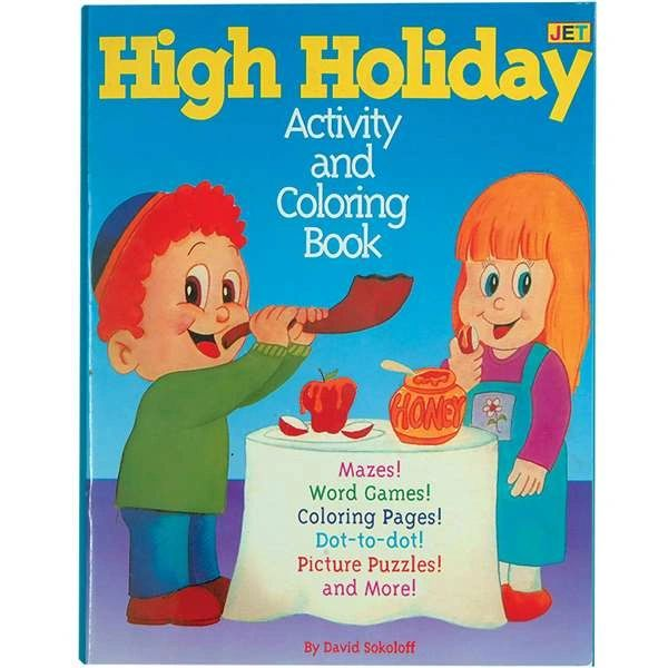 High Holiday Coloring Book - Ages 7-9