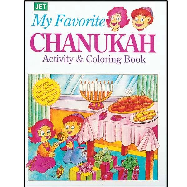 My Favorite Chanukah Coloring Book - Ages 7-9