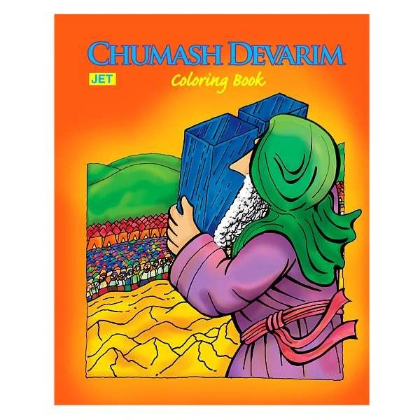 Chumash Devorim Coloring Book - Ages 6-8