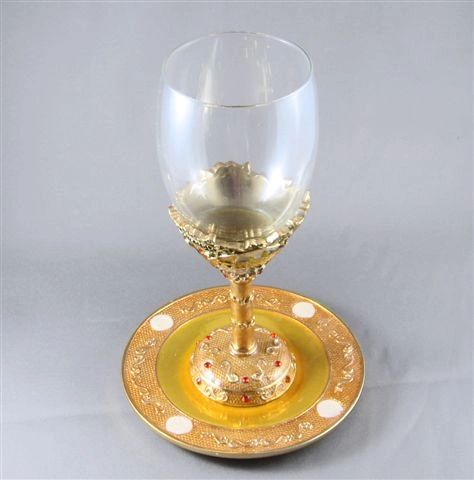 Kiddush Cup Glass With Tray, Jerusalem Design 7 Inches Tall, Made In Israel
