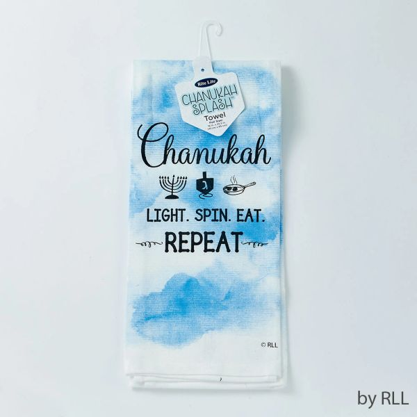 """Chanukah Splash"" Tea Towel"