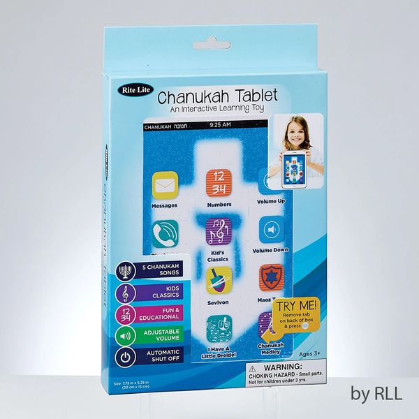 Chanukah Tablet