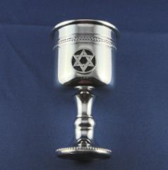 Kiddush Cup Pewter With Star Of David Design 4.75 Inches Tall