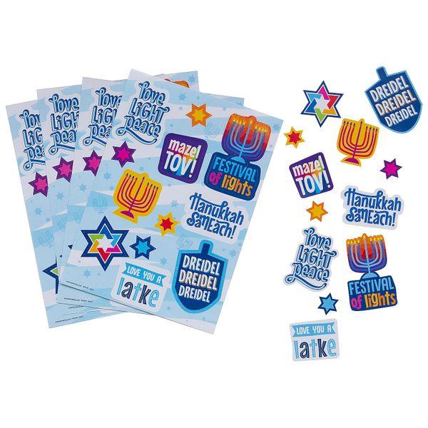 Hanukkah Fun Stickers - Single Sheet