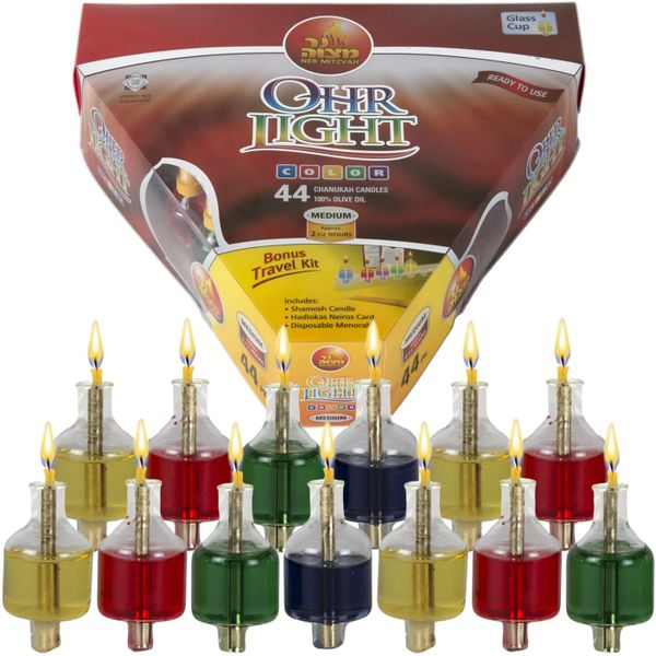 Ner Mitzvah Color Ohr Medium Candle Lights - Original OEM Quality with FREE Travel Kit