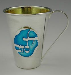 "Baby Boy Cup ""Yeled Tov"" Silver Plated w/Blue Enamel - Size: 2.25"" HT"