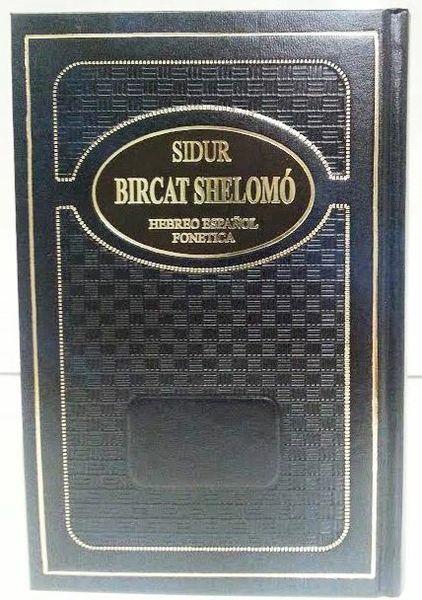 Sidur Bircat Shlomo;hc Hebrew/Spanish Fonetic