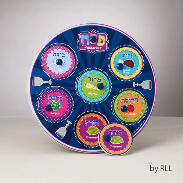 "9"" Round Wood Passover Seder Plate Puzzle"