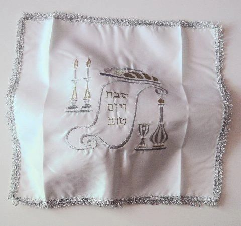 Challah Cover Candleholder/Bottle Design Embroidered Silver/Gold