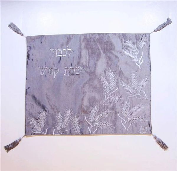 Challah Cover Gray w/Silver Wheat Embroidered Design