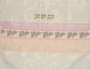 Challah Cover Cotton w/other materials Lace and Embroidered Flowers