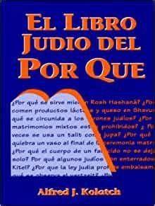 El Libro Judio Del Por Que;PB BY Alfred Kolatch