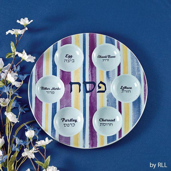 Joseph's Coat Ceramic Seder Plate