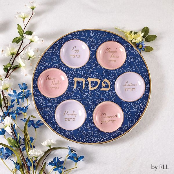 Classic Ceramic Seder Plate With Gold Accents
