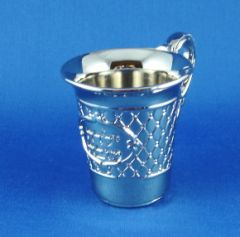 Kiddush Cup Yaldah Tovah, 2 Inches Tall With Handle