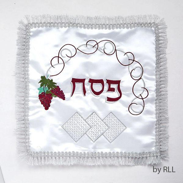 Grapes Design Square Embroidered Matzah Cover