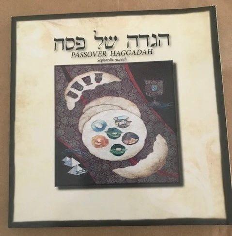 Passover Haggadah - Sephardic Nusach; PB