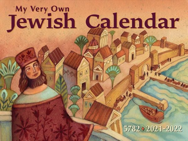 My Very Own Jewish Calendar 5782/2021-2022 PRE-ORDER