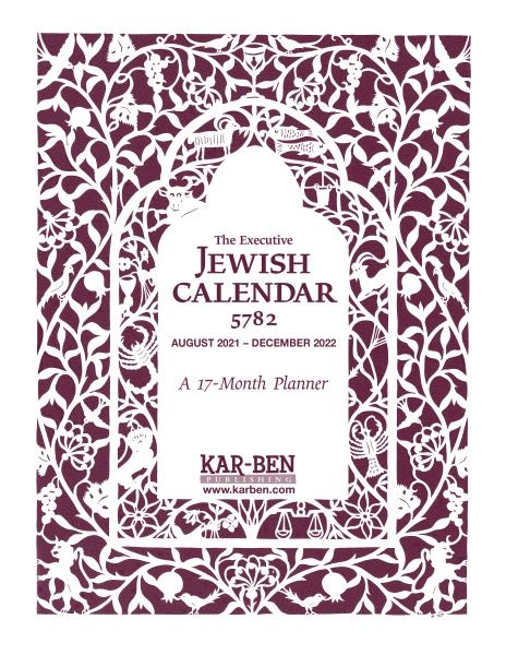 Executive Jewish Calendar 5782/2021-2022 PRE-ORDER
