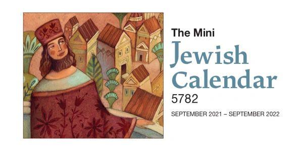 Mini Jewish Calendar 5782/2021-2022 PRE-ORDER