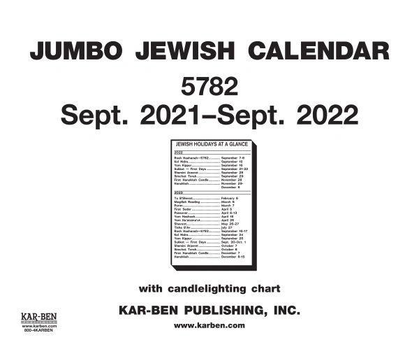 "Jumbo Jewish Calendar 5782/2021-2022 (22"" x 17"") PRE-ORDER"